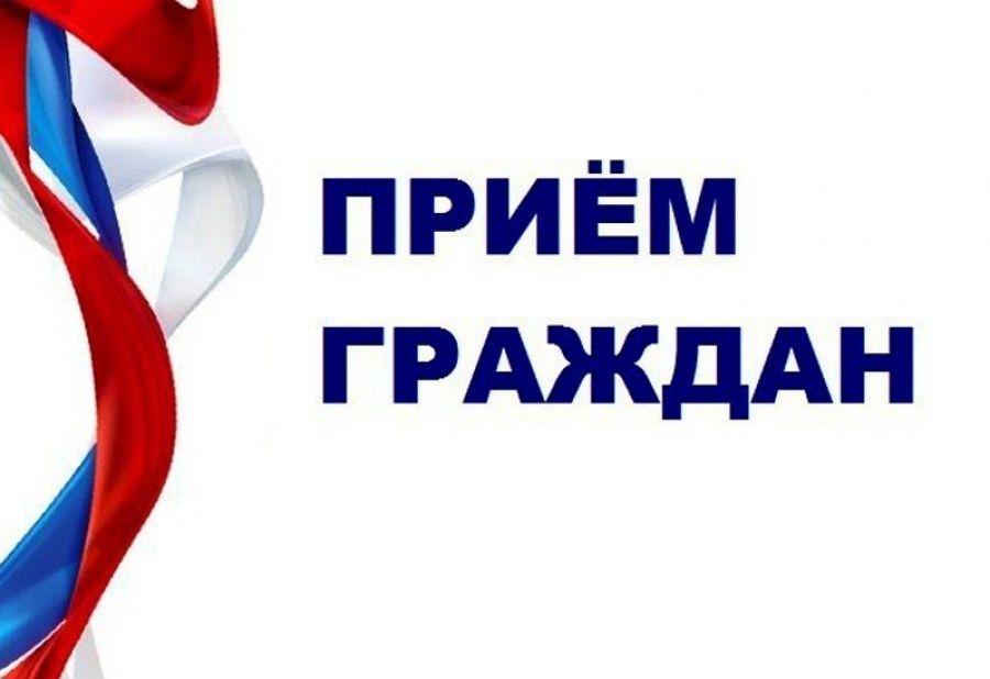 Должностные лица администрации Татищевского муниципального района  проводят приемы