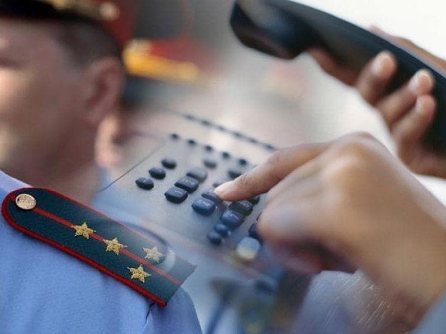 Об ответственности граждан  за заведомо ложные сообщения об угрозе совершения  террористических актов