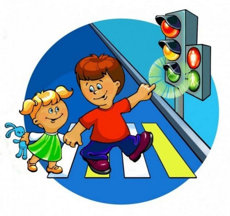 Внимание, юный пешеход!