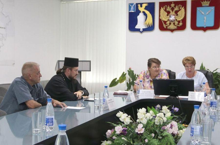 Заседание инициативной группы Общественного совета района