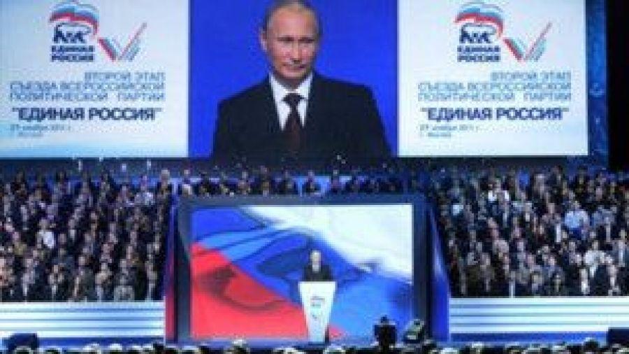 Состоялся второй этап XII Съезда Всероссийской политической  партии «ЕДИНАЯ РОССИЯ»