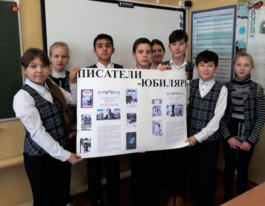Мир приключений Анатолия Рыбакова