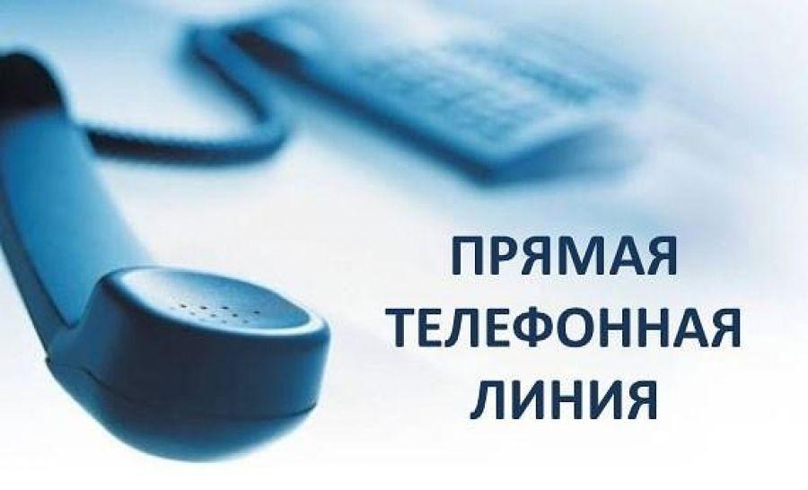 «Прямая линия» - в целях улучшения качества деятельности учреждения