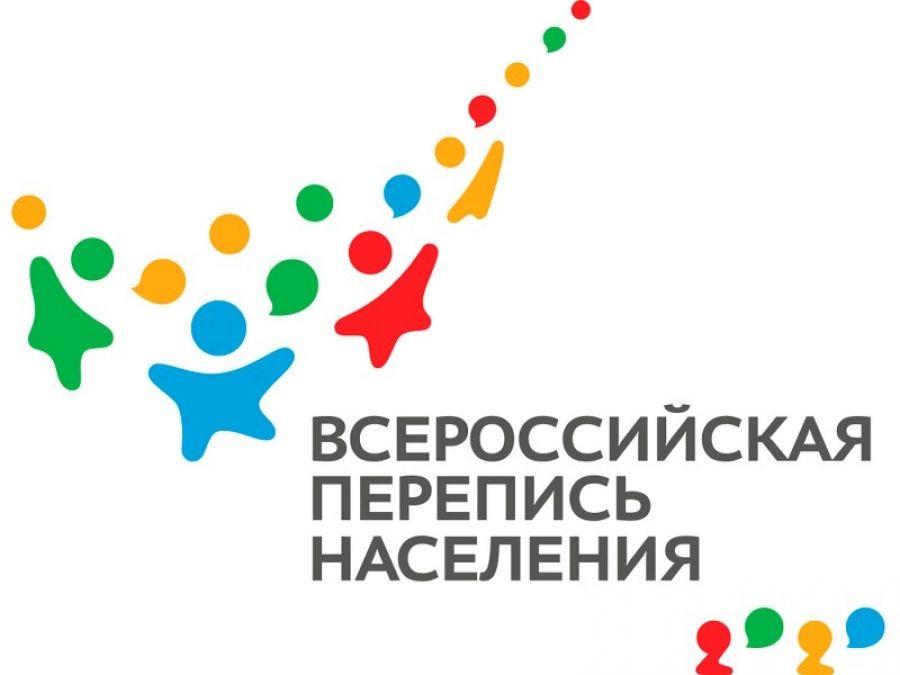 Более 1 миллиона жителей Саратовской области заняты в экономике
