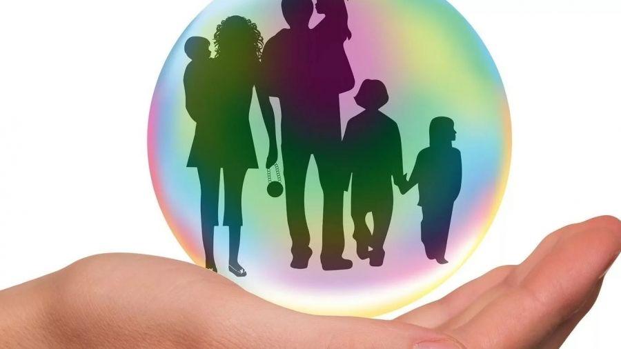 Меры социальной поддержки многодетным семьям в Саратовской  области