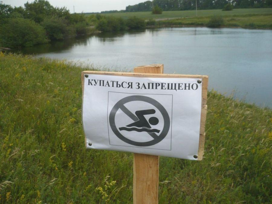 В Октябрьском муниципальном образовании установили  аншлаги «Купание запрещено»