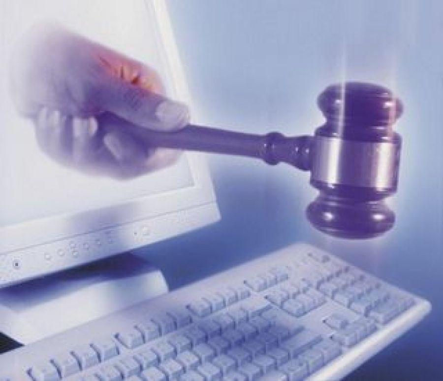 Размещение муниципального заказа за 5 месяцев 2012 года