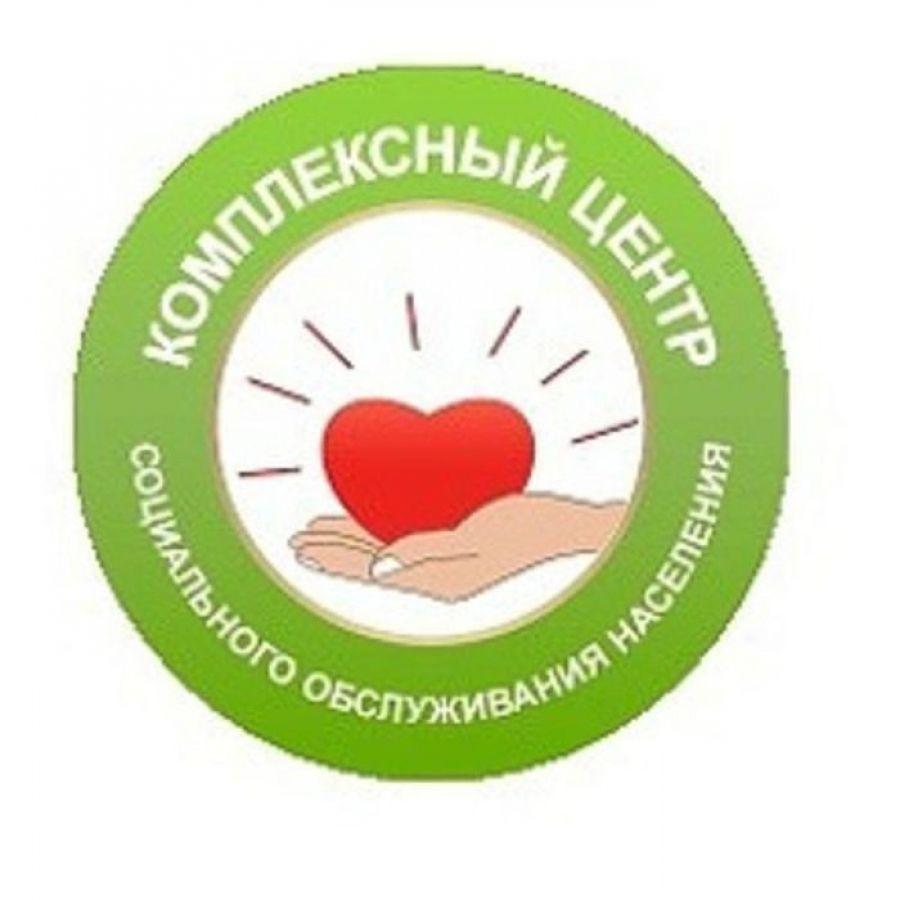 Вниманию жителей р.п.Татищево и Татищевского района!