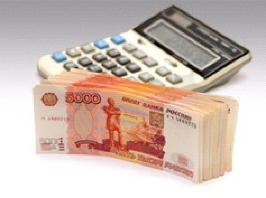 Установлена предельная величина базы для начисления страховых взносов