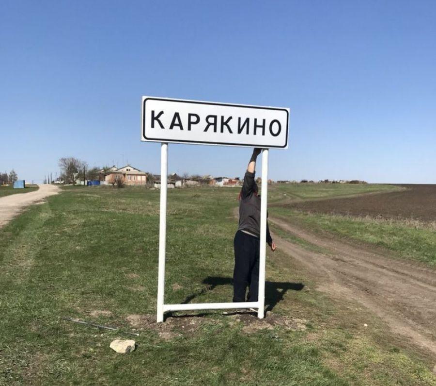 Установка дорожных знаков  в Октябрьском муниципальном образовании