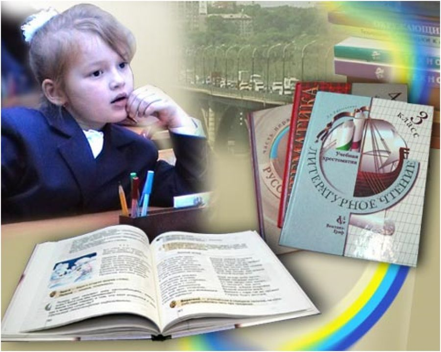 Мониторинговые исследования качества образования в 4-х классах муниципальных общеобразовательных учреждений района