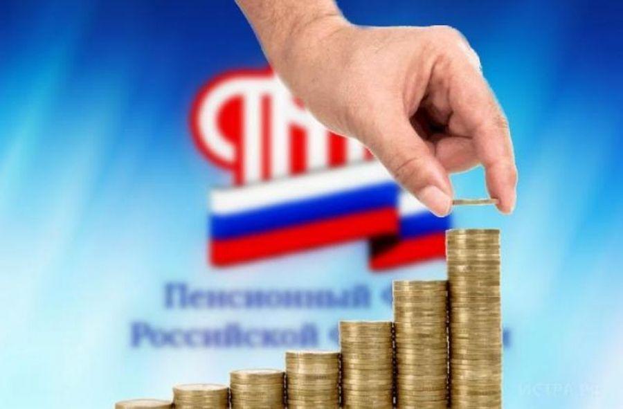 Взносы участников государственной программы софинансирования пенсий удвоены