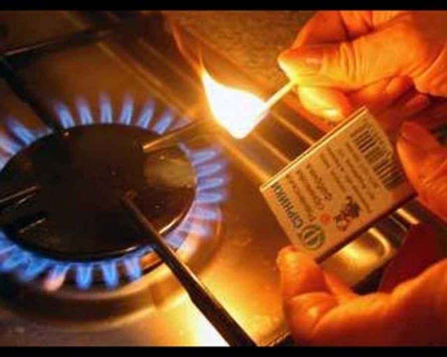 Правила безопасности - бытовой газ!