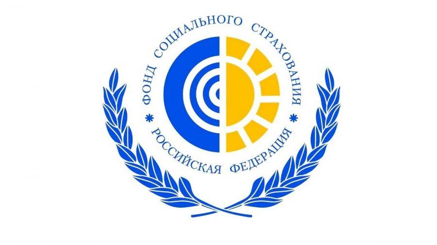 Возобновлена работа по обеспечению граждан санаторно-курортным лечением