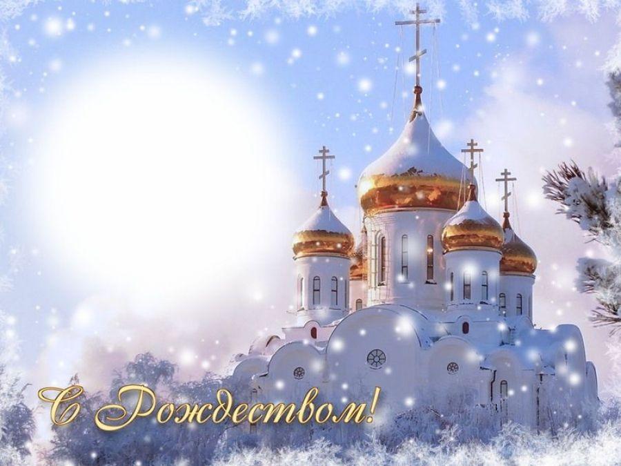 Рождественские богослужения