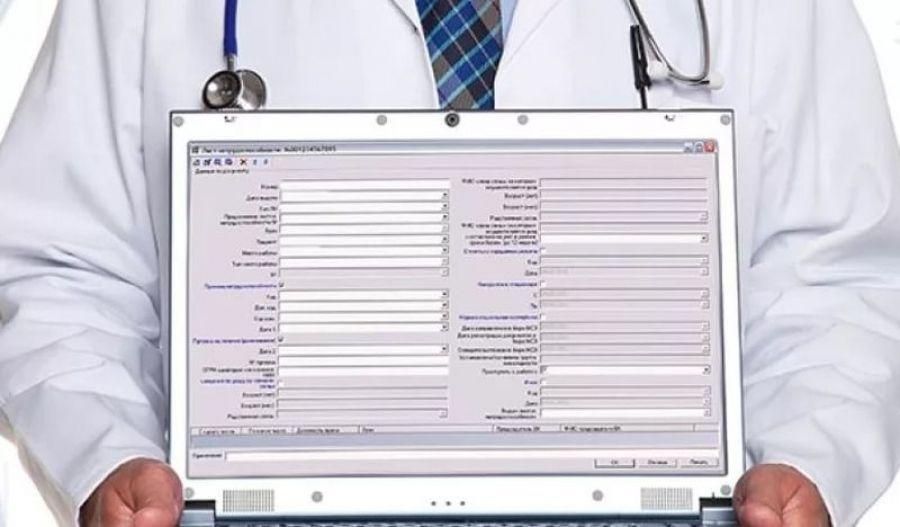 Саратовцам выдают электронные «больничные»