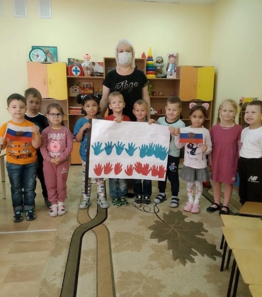 День Государственного флага в детском саду с.Сторожевка