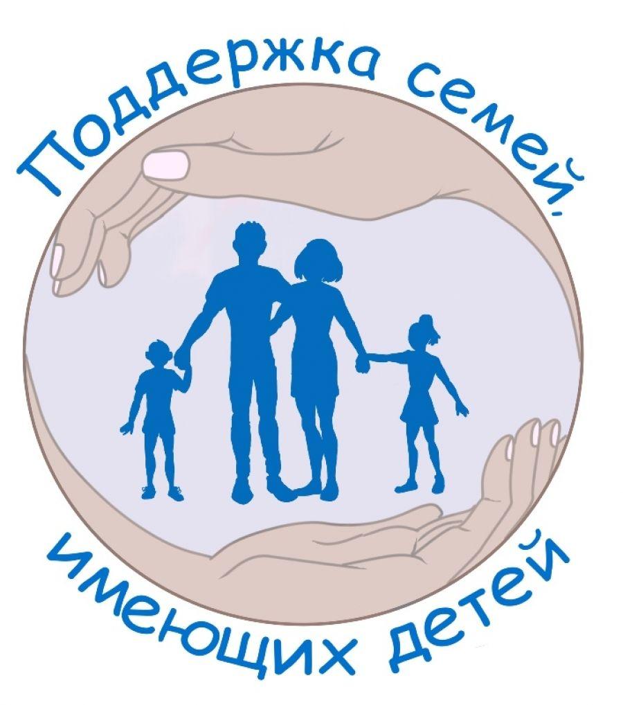 Президент подписал Указ о дополнительных мерах социальной поддержки семей, имеющих детей