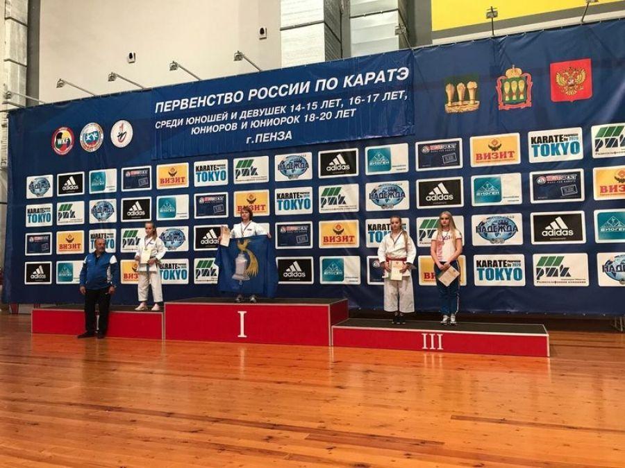 Флаг Татищевского района на Чемпионате России