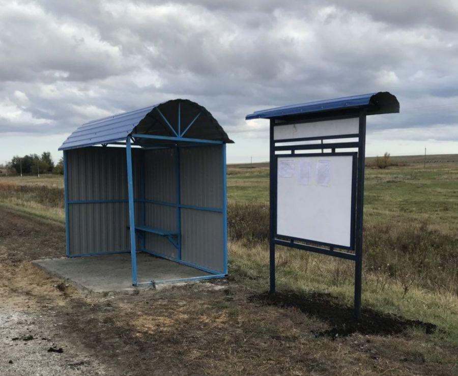 Информационный стенд в селе Константиновка
