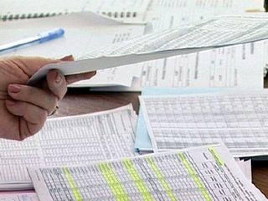 Скорректирован Приказ об утверждении форм налоговой статистической отчетности Федеральной налоговой службы России на 2011 год