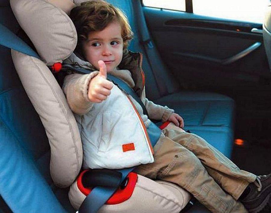 Профилактическое мероприятие «Ребёнок – пассажир!»