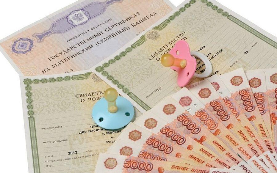 Саратовские семьи начали получать ежемесячные выплаты из материнского капитала