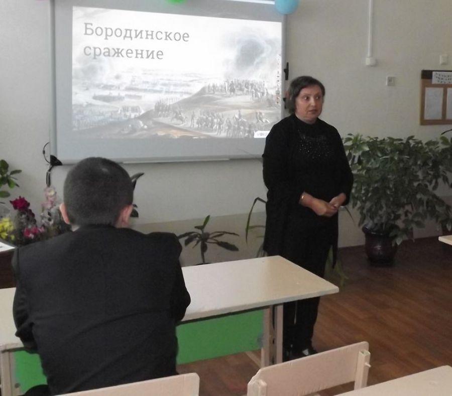205 лет со дня Бородинского сражения