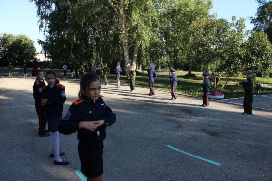 День здоровья у кадетов