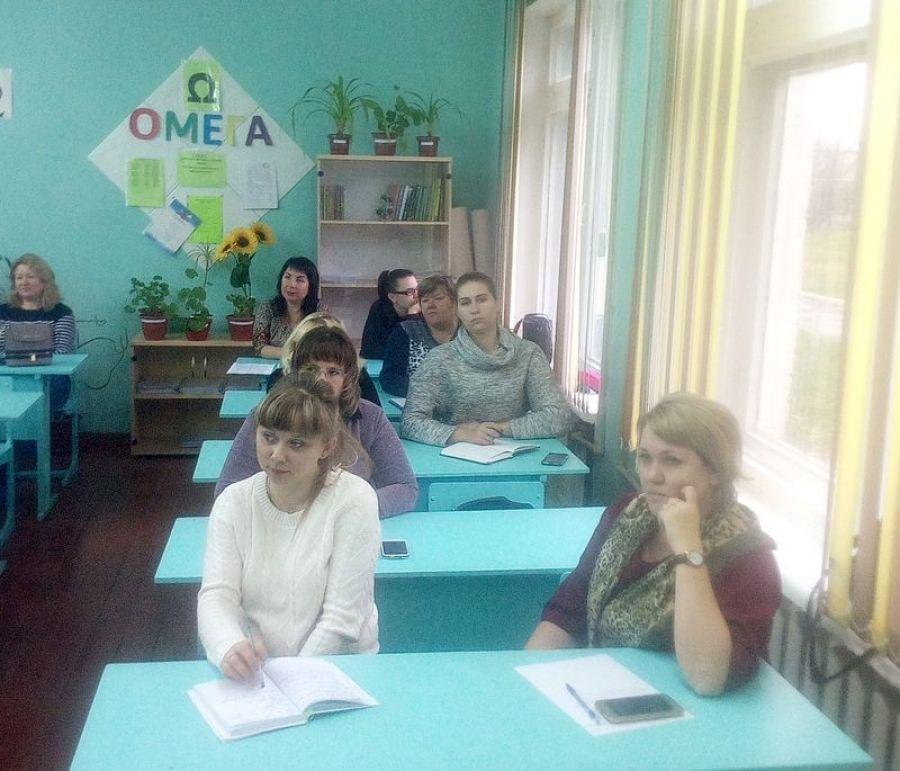 Заседание районного методического объединения педагогов-психологов