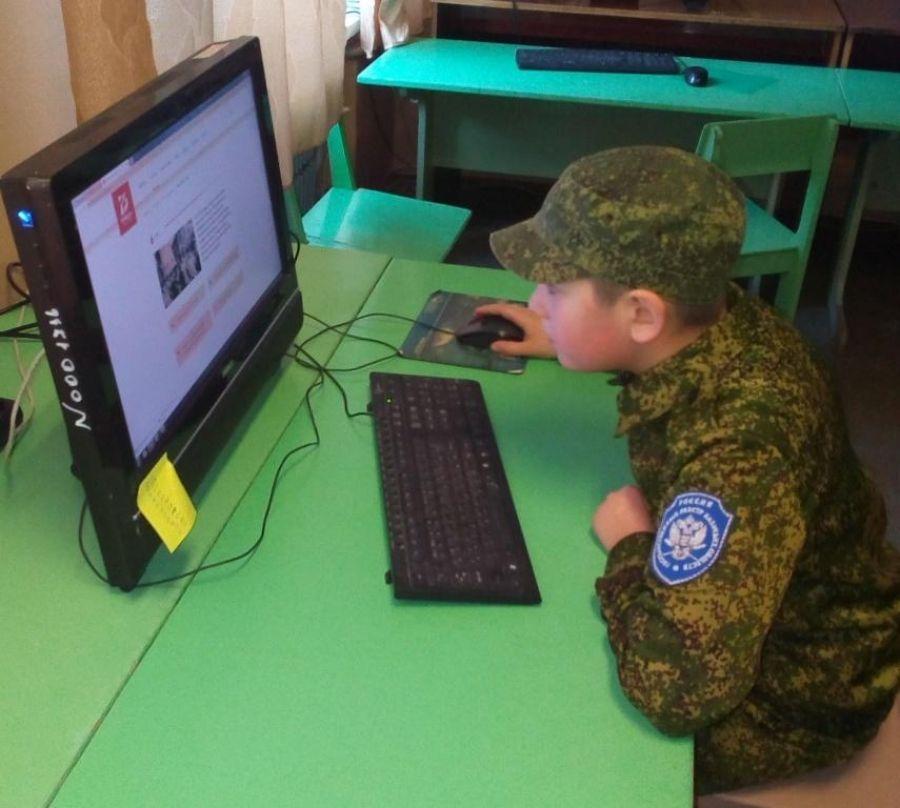 Онлайн-игра «Эрудит-Саратов»
