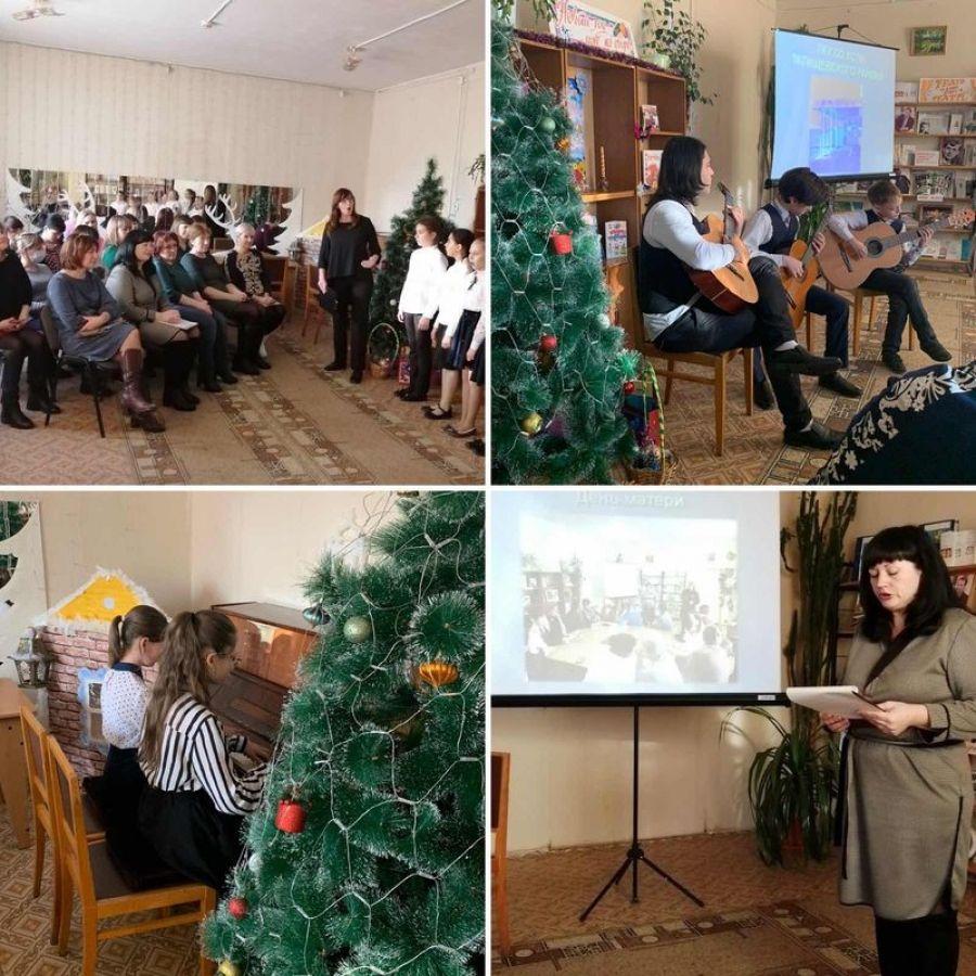 В УСПН Татищевского района подвели итоги уходящего года