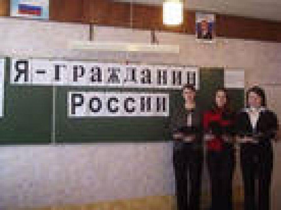 """Переговорная площадка """"Грани патриотизма"""" в Большеивановском МО"""
