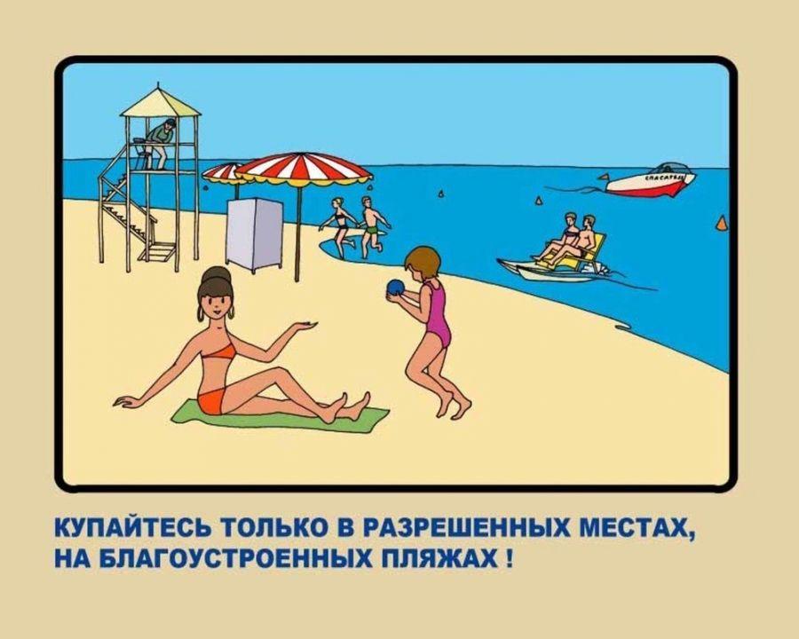 О запрете купания в необорудованных местах
