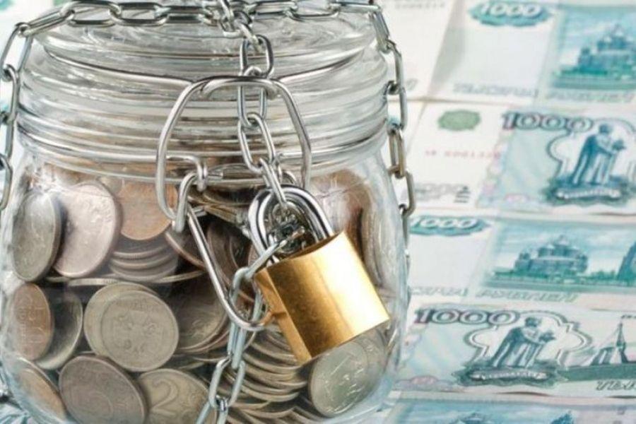 Зарплату можно перечислить даже с заблокированного счета