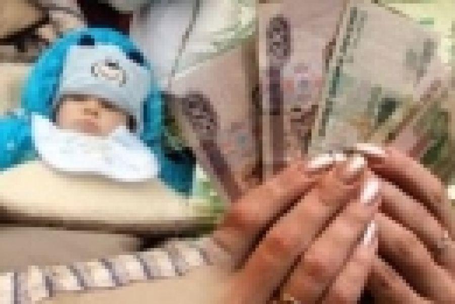 Двойной налоговый вычет по НДФЛ на ребенка