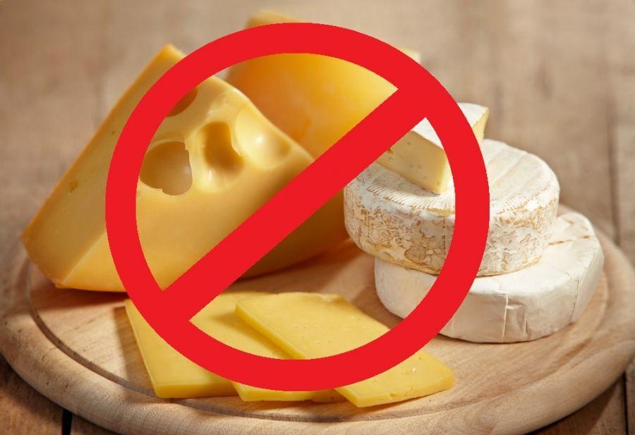 Будьте внимательны: фальсифицированный сыр