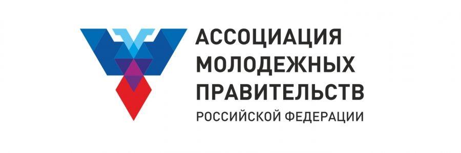 Всероссийский проект «PROкадры» приглашает к участию