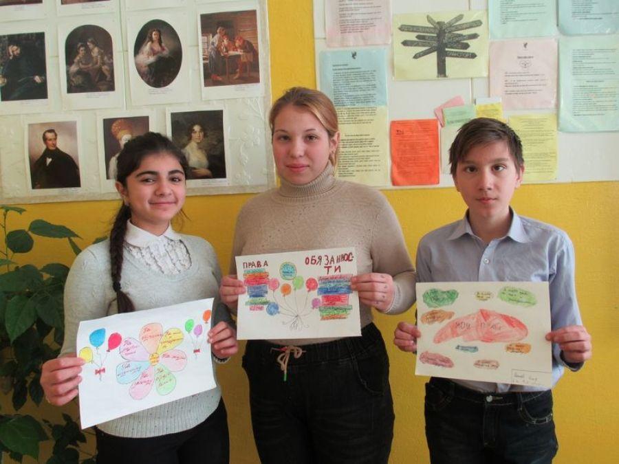 Всемирный день защиты прав детей  в школе села Большая Ивановка