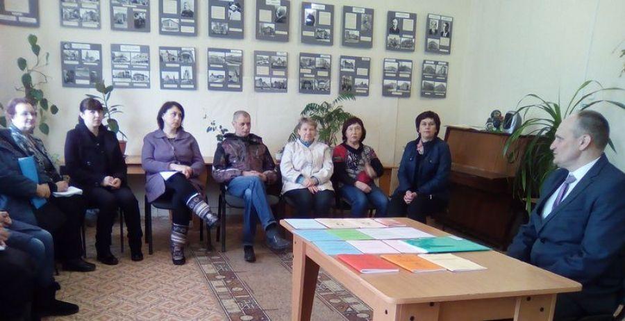 Семинар по охране труда с работниками культуры