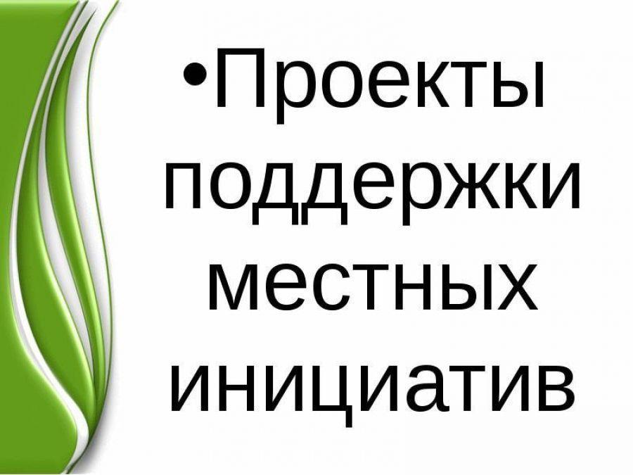 Уважаемые жители Ягодно-Полянского муниципального образования!