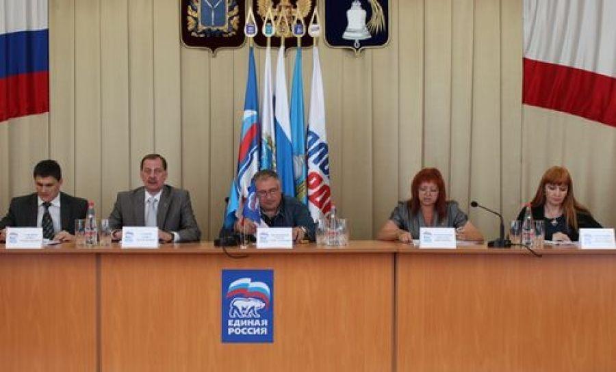 Отчетно-выборная Конференция Татищевского местного отделения Партии «ЕДИНАЯ РОССИЯ»