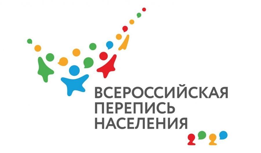 Расскажи интересно: стартовал конкурс переписи населения для блогеров и авторских СМИ