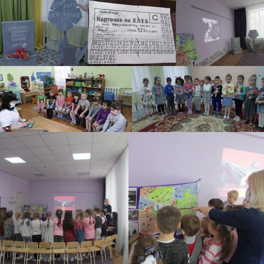 «Вечная память защитникам блокадного Ленинграда»