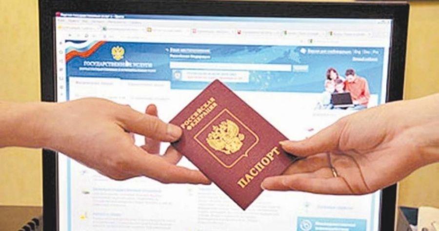 Очереди за получением государственных услуг в сфере миграции – это в прошлом!
