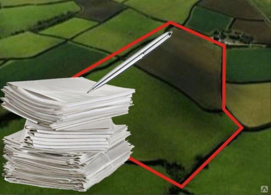 Сообщение о планируемом изъятии земельных участков для нужд Российской Федерации