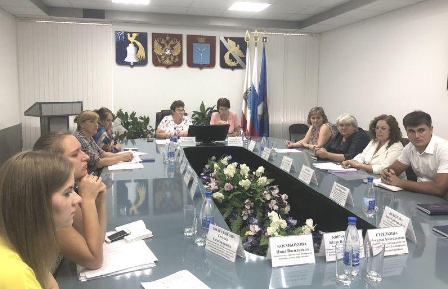 Заседание комиссии по увеличению доходной части консолидированного бюджета в районе