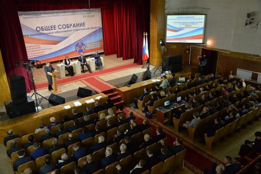 Актуальные вопросы развития местного самоуправления