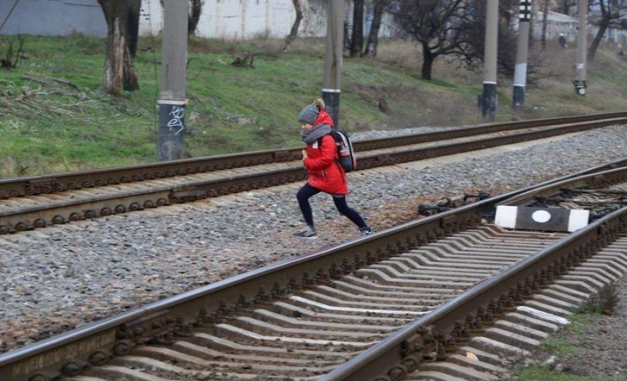 Соблюдайте правила перехода через железнодорожные пути!
