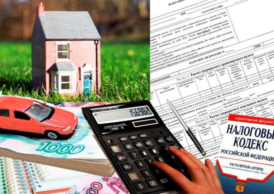Разъяснения по вопросу уплаты имущественных налогов в 2017 году